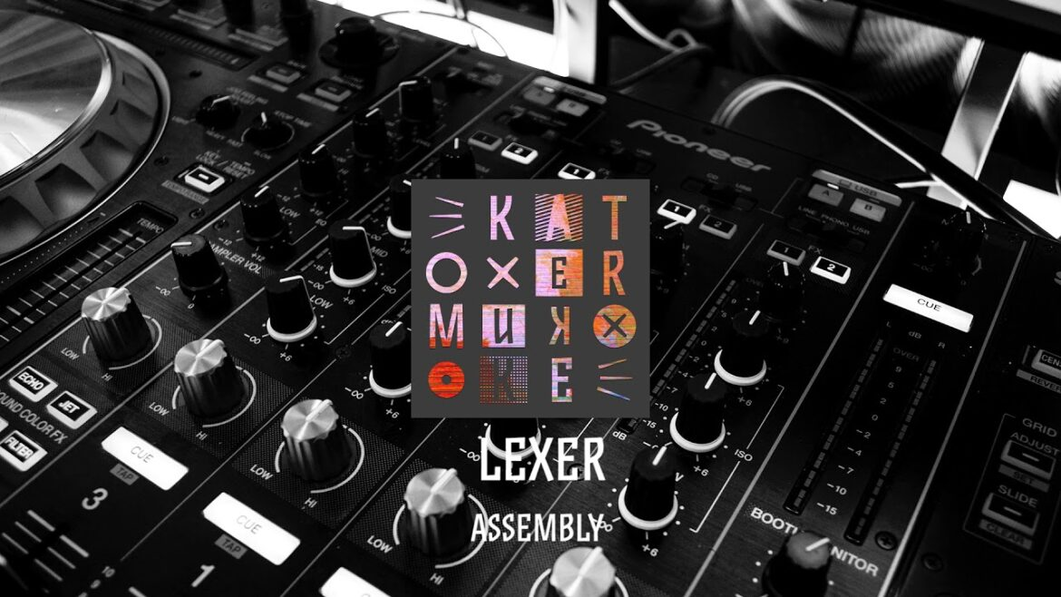 Lexer: Assembly / Out Now